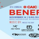 8th Annual CAIC Benefit Bash