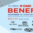 8th Annual CAIC Benefit Bash