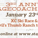 Stagecoach Classic 2016 at Devil's Thumb Ranch