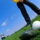 Gypsum Creek Golf Course – Tee It Up High